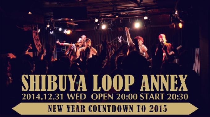 NEW YEAR COUNTDOWN TO 2015 - 2014-12-31(Wed) 20:00