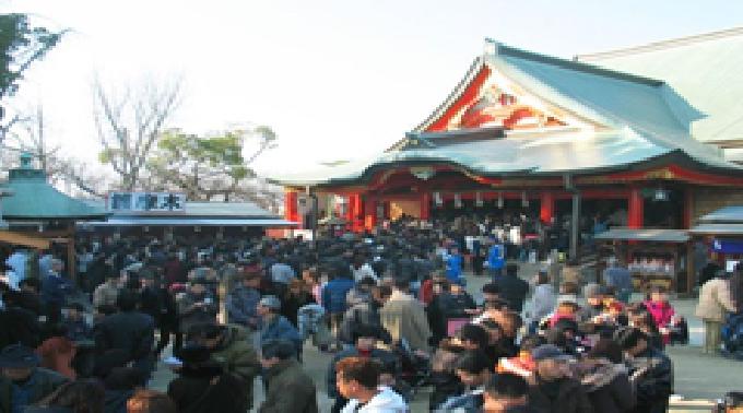 成田山明王院