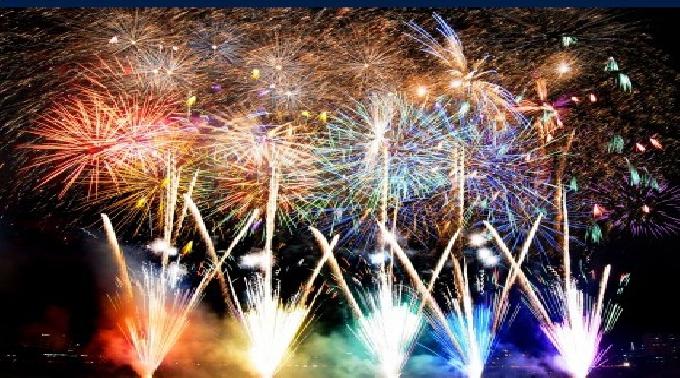 第67回南丹市「やぎの花火大会」