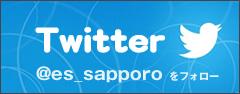 北海道twitter